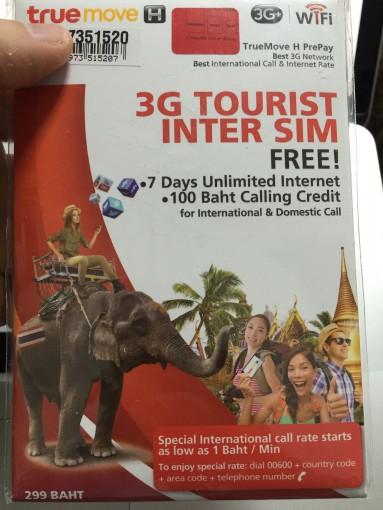 チェンマイで購入かのうなSIMカード